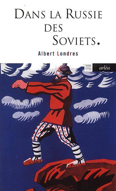 russie des soviets.jpg